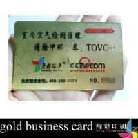 China Coloring / Glue Gold Custom Metal Business Cards / Frosted Name Card wholesale
