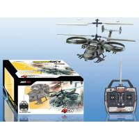 China 4CH RC Helicopter (H0098474) wholesale