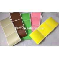 China Colored self adhesive barcode label sticker for printer wholesale