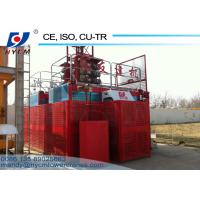 China Electric Hoist SC200 Construction Hoist with Wire Rope for Building Construction wholesale