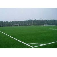 China PE + PP Material School Playground Flooring with 60 mm Yarn Height on sale
