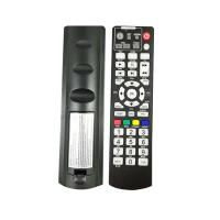 China Universal Satellite Set Top Box Remote Control 100% ABS For South America wholesale