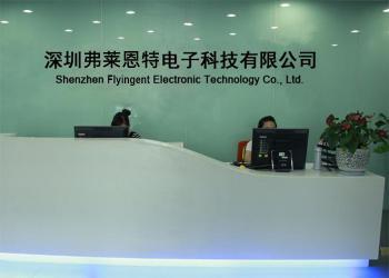 Flyingent Technology Co., Ltd.