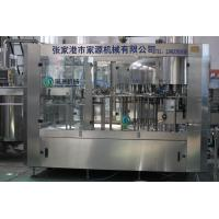 China Stainless steel  Water Bottle Filling Machine for pure water wholesale