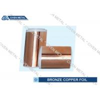 Bronze Copper Foil Rolls Twinkle and Cleaning Degrease Treated for sale