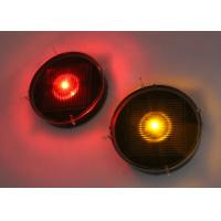Buy cheap Synchronous Solar Road Stud Remote Control Solar Warning Lights from wholesalers