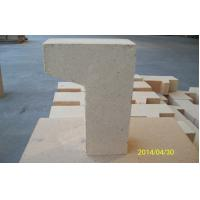 China High Density 70% High Alumina Brick / High Alumina Refractory Brick wholesale