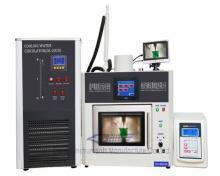 XO-SM50 Ultrasonic Microwave Reaction System