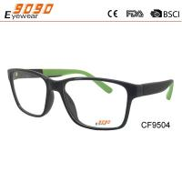 Buy cheap 2018 new style  CP Optical frames, fashionable design,black frame,suitable for men and women from wholesalers