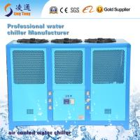 China air cooled water chiller/industrial air chiller/chiller with air cooling wholesale