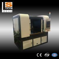 China 1.5mm Precision Cut Fiber Laser Metal Cutting Machines Easy to Move wholesale