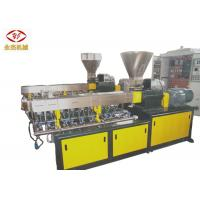 China Water Strand Plastic Pelletizing Machine For PPS +  Glass Fiber 39.6mm Barrel Diameter wholesale