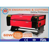 China Water Chiller 30W CO2 Laser Engraving Machine High Speed Differential Input wholesale
