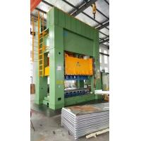 China High Speed 800Ton H Frame Hydraulic Press For Automotive Industry Servo Control wholesale