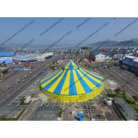 Buy cheap Yellow and Bule Dia 40m Outdoor Ciecus Tent for Celebration of Festivals or from wholesalers