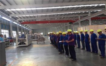 Shanghai Peiyu Packaging Technology Co.,Ltd.