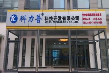 Xingtai Kelipu Technology Development Limited Company
