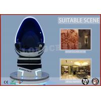 China Virtual Reality Simulator 9D Theater Egg Shaped VR Game Machine 3KW / 4.5KW wholesale