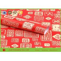 Buy cheap Fashion Decoration Red Christmas Wrapping Paper 50cm X 10 M For Bedroom from wholesalers