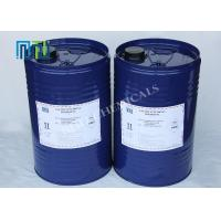 Buy cheap Sligtly Unpleasant Odor  Solutions 99.90% Patented Product from wholesalers