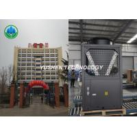 China Office Central Air Heat Pump Radiator Heating 2100 × 1100 × 2080 Mm Overall Size wholesale