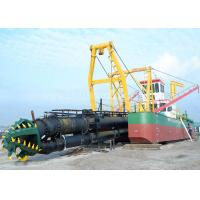 China Advanced Hydraulic Or Electric Dredge Equipment For Sale | China Dredge Manufacturers on sale