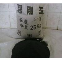 China Black Fused Alumina  Sand For Abrasive Wheel Material & sandblasting media wholesale