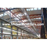 China OEM Sawing, Grinding Industrial Steel Buildings For Textile Factories And Process Plants wholesale