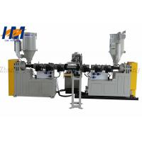 China High Stability PVC Profile Extrusion Line Reliable Environmental Protection wholesale