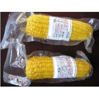China Fresh Vegetables PE NY Vacuum Seal Bags For Food Customized Size wholesale