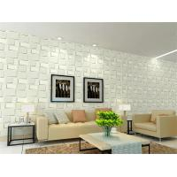 Customized Logo Decorative 3D Textured Wall Panels Colorful  Wallpaper 1.5 cm Thickness