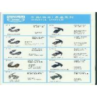 China Sewing Machine Parts (AMS-210D, 311A) wholesale