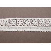 China 100 % Cotton Custom White Lace Clothing Trimmings Garment Accessory Fabric wholesale