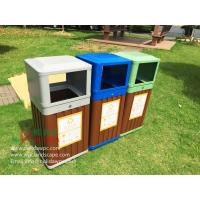 China WPCDustbin,WPC garbage can,trashbin 415x365x900mm(OLDA-7301) wholesale