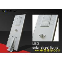 Buy cheap Automatic Light Control All in One Solar Powered Road Lights With CE RoHs IP65 Certificates from wholesalers