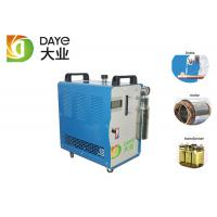 China Safety Oxygen And Hydrogen Generator / Hydrogen Welding Machine For Motor Enameled Wire Welding wholesale