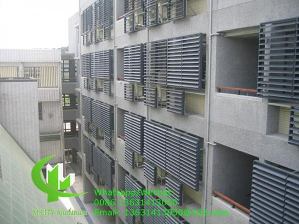Quality foshan aluminum extruded louver profile Aerofoil fins hunter douglas system for sale