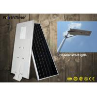 China IP65 Solar Powered LED Street Lights Integrated Solar Street Light with CE RoHs IP65 Approved wholesale