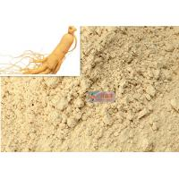 Buy cheap Natural Siberian Ginseng Extract Powder Solvent Extractionfor Health Care from wholesalers