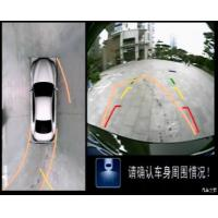 China CCD High Definition Auto Reverse Birds Eye View Security Camera System For Hyundai IX35 wholesale