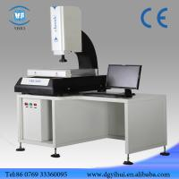 China Automatic optical and vision measuring machine (VMC-3020) on sale
