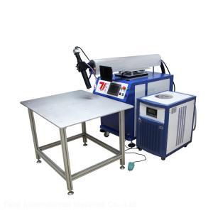 China Ceramic Cavity YAG Laser Welding Machine , Channel Letter Laser Welding Machine wholesale