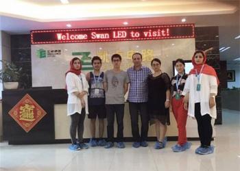 Shenzhen KAZ Circuit Co., Ltd