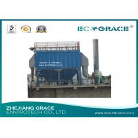 China Pulse Jet Filter Baghouse Dust Collector  For Cement Plant Dust Collection wholesale