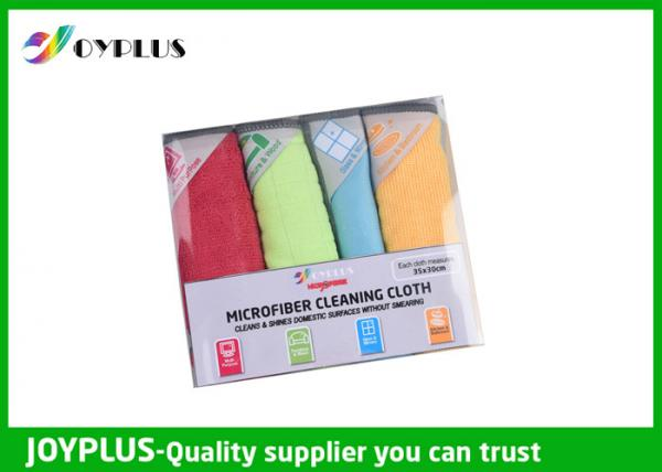 Quality Special design Microfiber Cleaning Cloth Set for sale