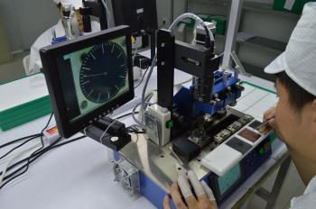 Shenzhen Vdear Technology Co., Limited