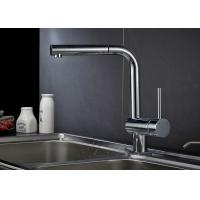 China ROVATE Flexible Kitchen Faucet With Sprayer H59 A Grade Brass Body Material wholesale