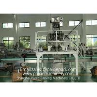 China Automatic Weighing Auger Filling Machine / Powder Filling Equipment wholesale