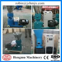 China With long life and low maintenance cost agricultural equipment wholesale