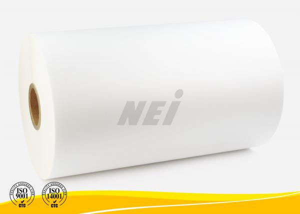 Quality Professional BOPP Thermal Lamination Film High Performance For Sweet Boxes for sale